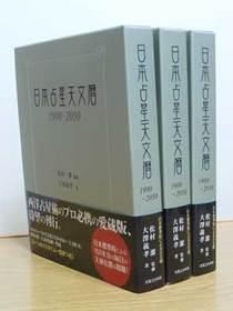 P1040250.jpg